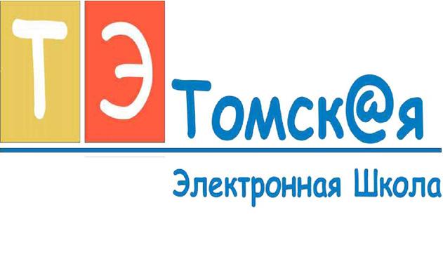 Электронный журнал коми - 5